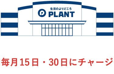 POINT04_img01